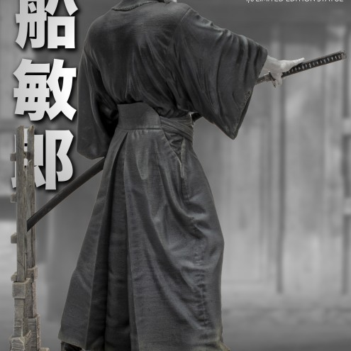 Toshiro Mifune Old&Rare 1/6 Resin Statue - retro